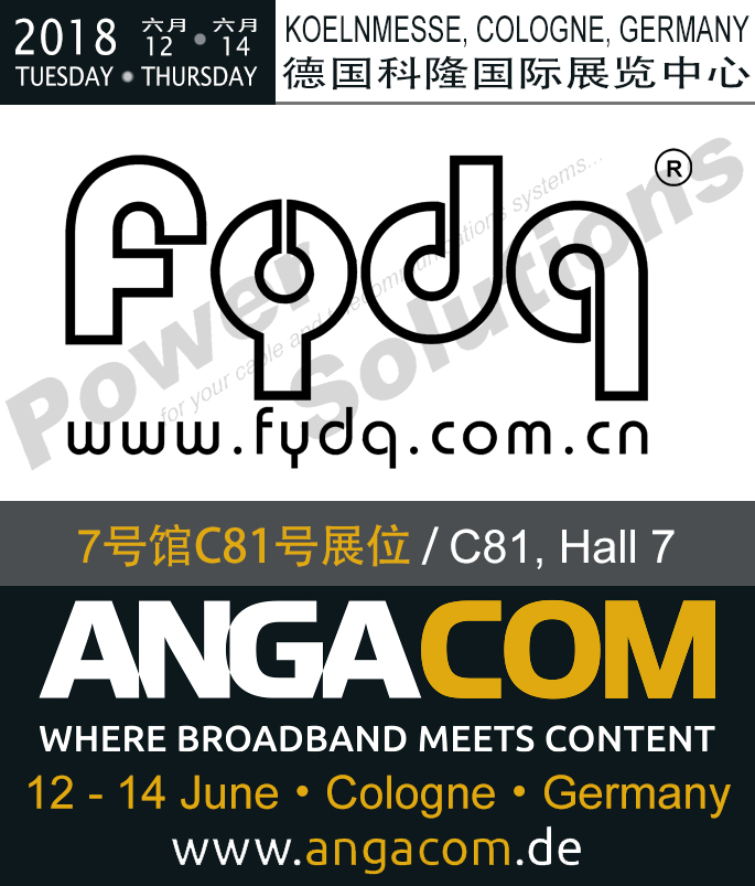 AngaCom2018_Invitation(20180524131919).jpg